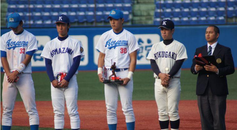 亜細亜 大学 野球 部